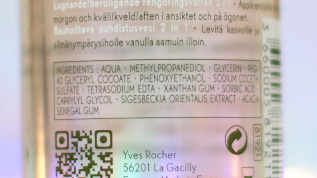 Yves Rocher Sensitive Végétal - 4 van 13