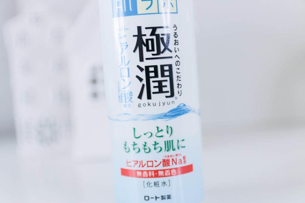 Hada Labo Hyaluronic Lotion-2